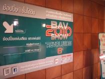 bav-aug10-25
