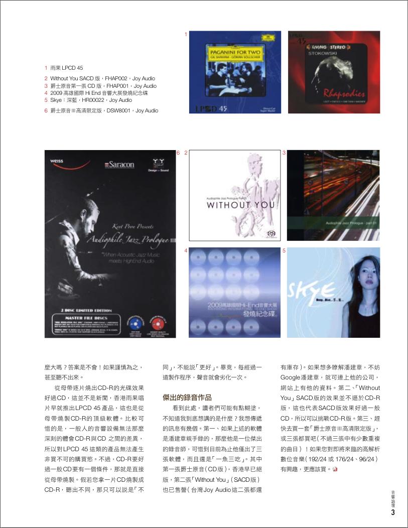 Audioart - Taiwan AJP Series 2