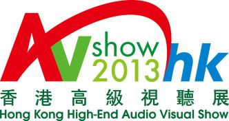 2012 AV logo.layer