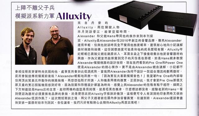 Audiotechnique-Alluxity