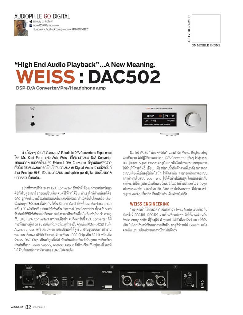 Design w Sound – Kent Poon Audio blog
